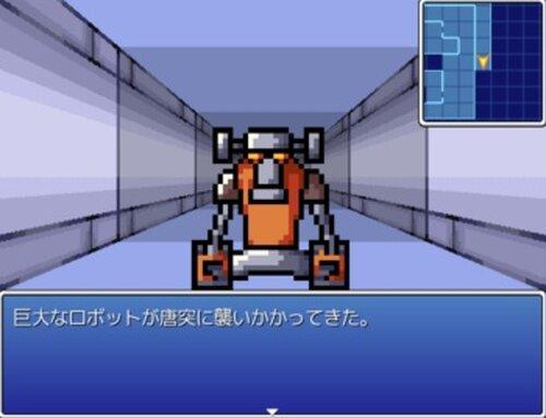 怪傑バイオレット ~機械貴族マガマガ~ Game Screen Shot5