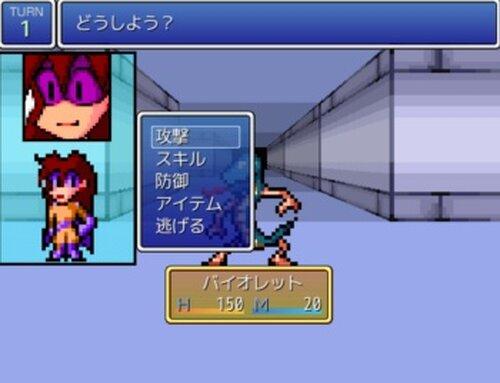 怪傑バイオレット ~機械貴族マガマガ~ Game Screen Shots