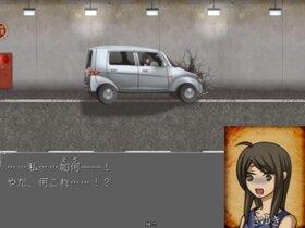 灯籠トンネル Game Screen Shot2