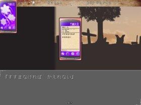 灯籠トンネル Game Screen Shot3