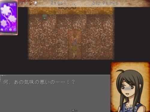 灯籠トンネル Game Screen Shot5