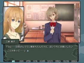 すり替えられた果実の破片 体験版 Game Screen Shot2