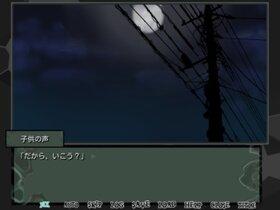 すり替えられた果実の破片 体験版 Game Screen Shot3