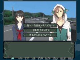 すり替えられた果実の破片 体験版 Game Screen Shot4