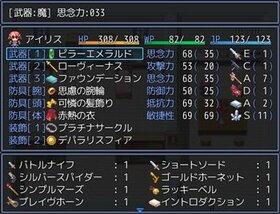 ミラアサ! Miraculous Assumption Game Screen Shot4
