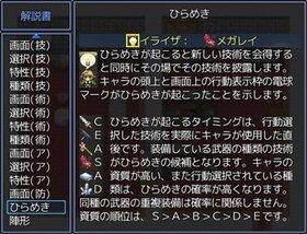 ミラアサ! Miraculous Assumption Game Screen Shot5