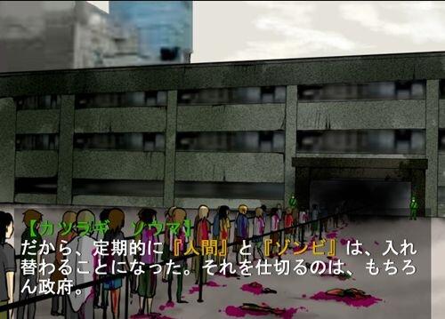クサリモノ【体験版】 Game Screen Shot1