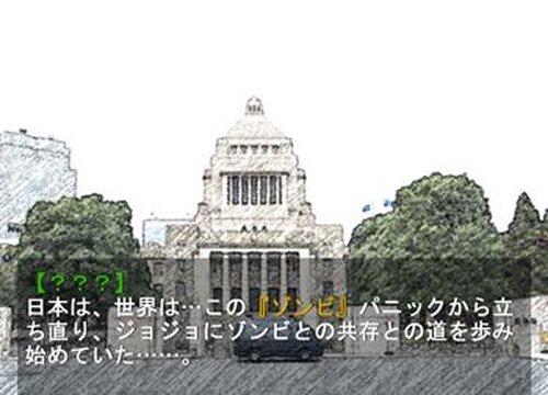 クサリモノ【体験版】 Game Screen Shot2