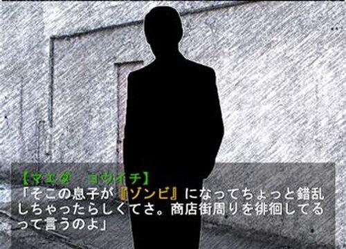 クサリモノ【体験版】 Game Screen Shot3