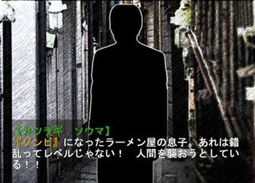 クサリモノ【体験版】 Game Screen Shot4