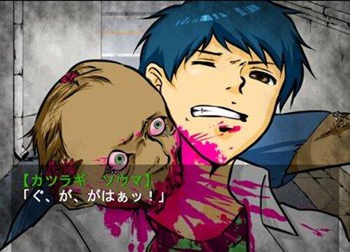 クサリモノ【体験版】 Game Screen Shot5