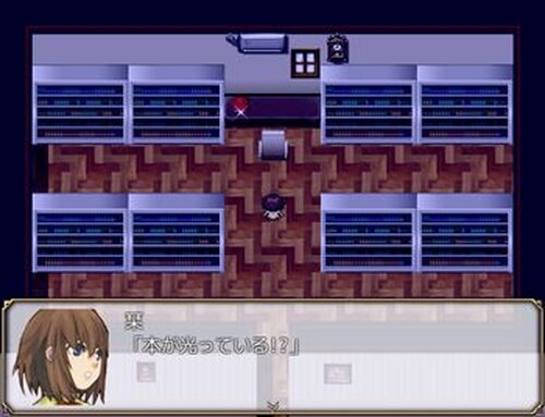 少女と破れた本 Game Screen Shot2