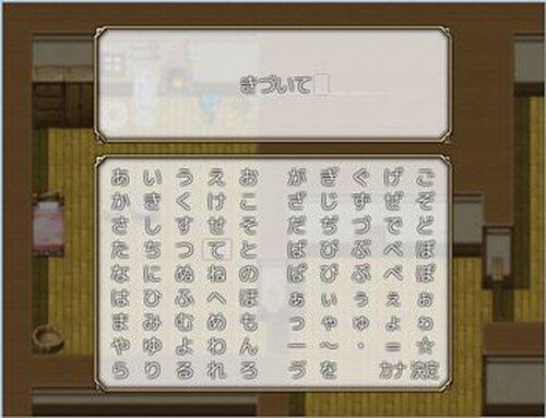 少女と破れた本 Game Screen Shot3