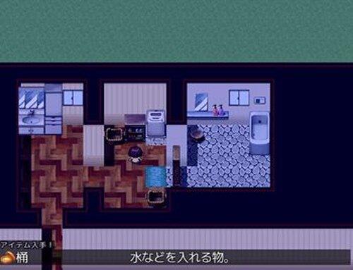 少女と破れた本 Game Screen Shot4