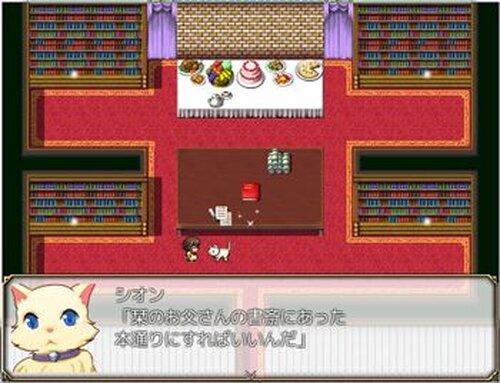 少女と破れた本 Game Screen Shots
