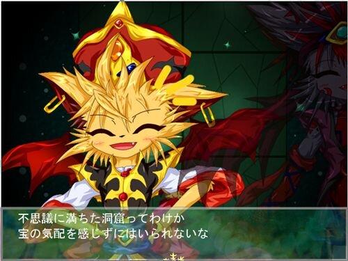 夢遊猫サウザンドキングダム Game Screen Shot1