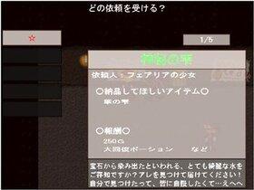 夢遊猫サウザンドキングダム Game Screen Shot4