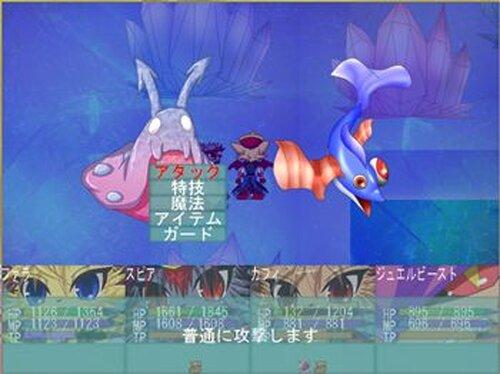夢遊猫サウザンドキングダム Game Screen Shot5