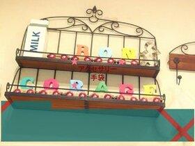 ギャルゲリバース Game Screen Shot3