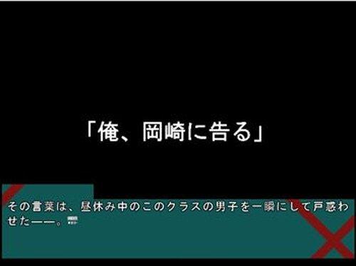 ギャルゲリバース Game Screen Shots