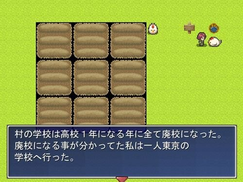 AKARI Game Screen Shot1