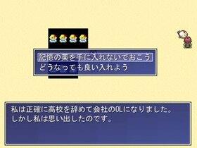AKARI Game Screen Shot3