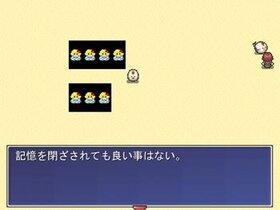 AKARI Game Screen Shot4