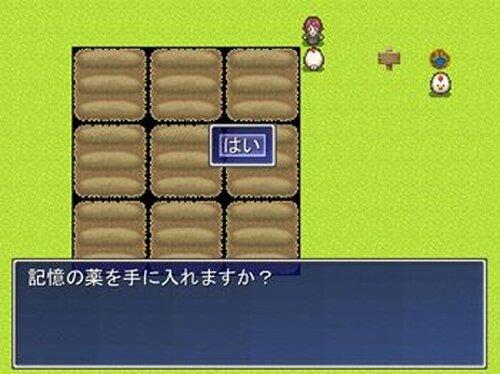 AKARI Game Screen Shots