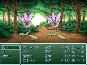 希望の欠片  Game Screen Shot3