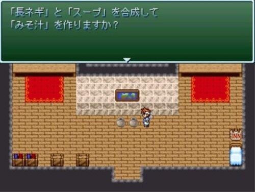 希望の欠片  Game Screen Shot4