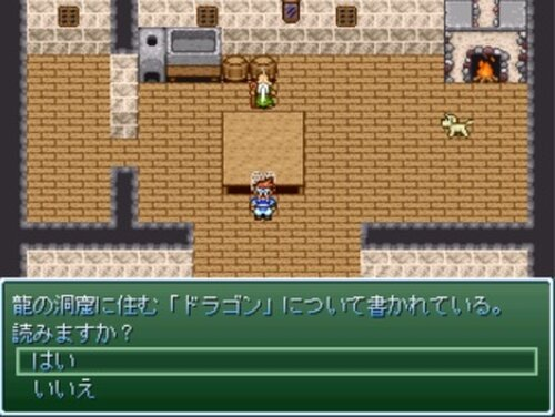 希望の欠片  Game Screen Shots