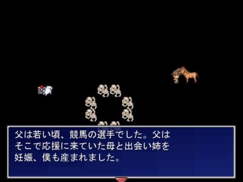 父 Game Screen Shot1