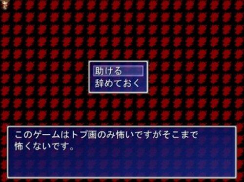 父 Game Screen Shot2