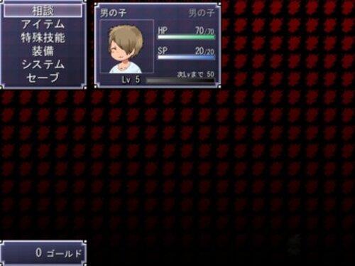 父 Game Screen Shot3