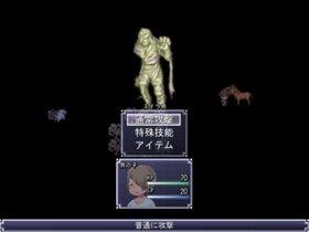 父 Game Screen Shot5