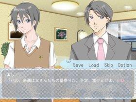 桃色マンチカン Game Screen Shot2