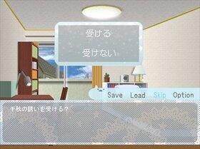 桃色マンチカン Game Screen Shot4