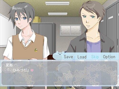 桃色マンチカン Game Screen Shot5