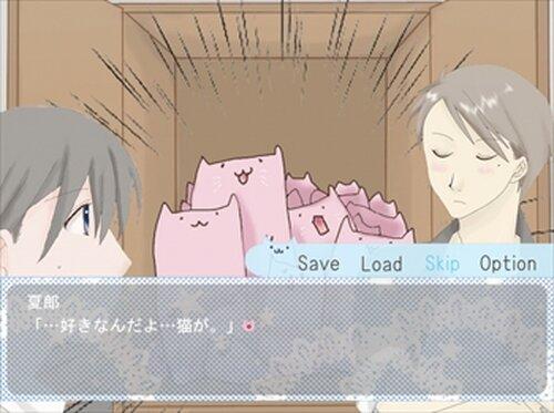 桃色マンチカン Game Screen Shots