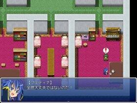 人界と魔界外伝 Game Screen Shot4