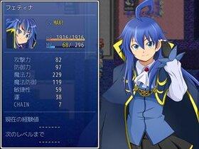 人界と魔界外伝 Game Screen Shot5