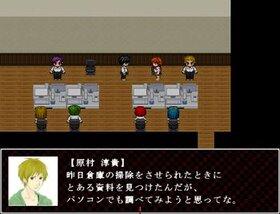 みんなかくれんぼ Game Screen Shot3