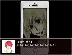 みんなかくれんぼ Game Screen Shot4