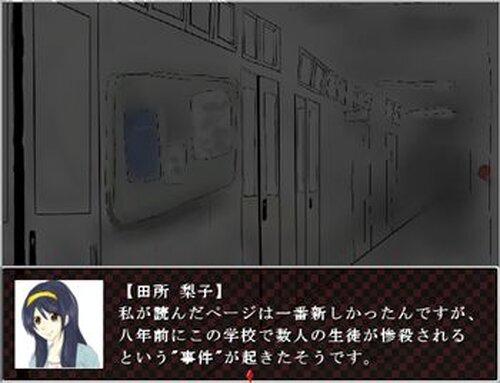 みんなかくれんぼ Game Screen Shot5