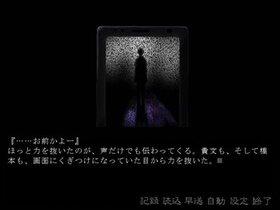 トンネループ Game Screen Shot4