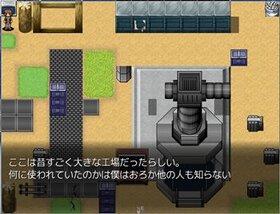SFL Game Screen Shot2