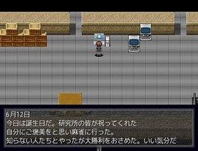SFL Game Screen Shot4