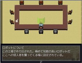 SFL Game Screen Shot5