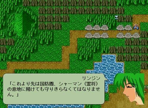教えてマイトレーヤ Game Screen Shot1