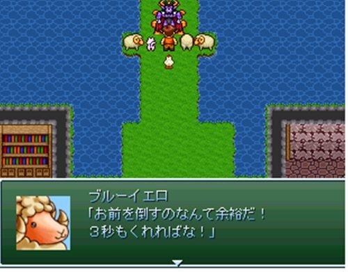 イレドの冒険Z島編2 Game Screen Shot1